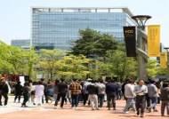 [기획] NDC 성과와 의의, 게임업계 상생 이끄는 넥슨식 사회공헌