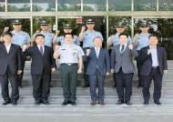 선린대학교 출신 육군3사관학교 사관생도 모교방문