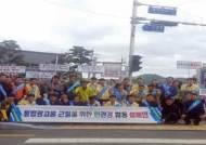 영천시, 불법 옥외광고물 근절 캠페인 실시