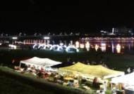[사진] 형산강 연등문화축제 경주시에서 열려