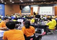 과기정통부, '합성 사진을 찾아라' 인공지능 R&D 챌린지 본선 개최