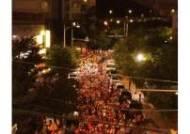경기도 안양시 연현마을의 들끓는 민심, 촛불로 불타오르다.