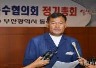 오규석 기장군수, 부군수 임명권·기초선거 정당공천제 입장 발표