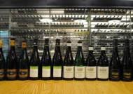 코스모엘앤비, 독일·오스트리아 와인시음회 개최