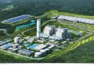 포스코건설, 삼척화력발전소 공사 수주