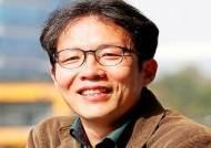 윤기돈 녹색聯 전 사무처장, 에너지정보문화재단 상임이사로 자리