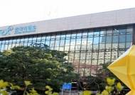 NH-아문디 자산운용의 ETF 3종, 14일 상장
