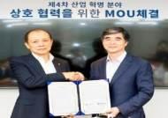 전북銀, 우본과 맞손…블록체인 기술 공동 개발