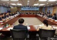 [포토] 부산항만공사, '대기오염물질 저감대책' 정책토론회