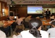 LH, 사회적경제조직과의 협력 강화