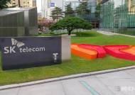 SK텔레콤, 5G 장비업체 삼성전자·에릭슨·노키아 선정