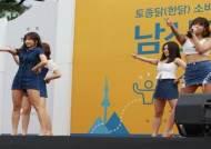 토종닭(한닭) 소비 홍보를 위한 남산 걷기대회 성황리에 열려