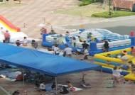 아이들의 놀이터 된 '부영 아파트'
