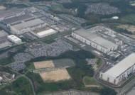 도시바 메모리-웨스턴디지털, 반도체 제조라인 및 메모리 R&D 센터 건립