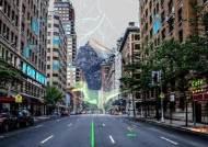 현대차, 홀로그램 활용 증강현실 내비게이션 개발 추진