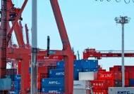 OECD, 무역갈등이 세계경제 최대 위험 요인