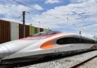 홍콩 최초의 고속철도 서비스 개통