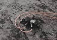 [신상품] 편안한 소리를 담은 아스트로텍 신규 모델 '델피누스 5'이어폰