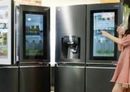 LG전자, 냉장고 제품군에 '노크온 매직스페이스' 확대...노크만으로 내부 확인