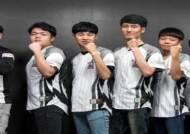 액토즈 스타즈, 왕자영요 프로게임단 창단