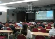 한국민간위탁경영연구소 '공공서비스 지역자산화 아카데미' 운영