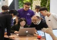 스마일게이트 희망스튜디오, MIT와 함께하는 스크래치 워크숍 진행