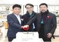 하나은행, '컬처뱅크'…문화 행사 진행