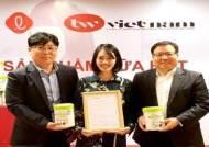 롯데푸드, 베트남에 '키드파워 에이플러스' 분유 수출