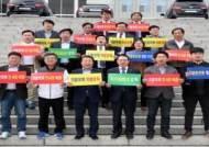 인천시의회, '지방분권형 개헌' 촉구 나서