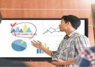 한성컴퓨터, 스마트 교실·강의실 위한 전자칠판 'e-TOUCH' 시리즈 출시