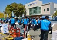 화성시, '하반기 장애인 차량 무상점검 서비스 행사' 실시