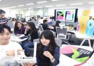 LG유플러스, '2018 핀업 컨셉 디자인 어워드' 공모전으로 디자인 인재 뽑는다