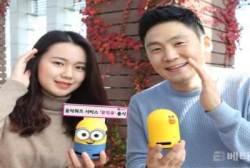 LG유플러스, 유행곡 맞히는 음악퀴즈 서비스 '뮤직큐' 출시
