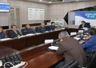 박승원 광명시장,' 광명.서울 민자고속도로 건설' 관련 간담회 진행