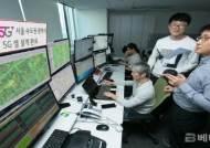 LG유플러스, 중·소기업 보호 육성 위한 5G 생태계 구축