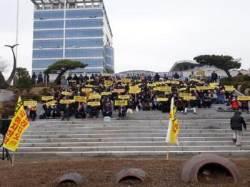 부산 정관 '조은D&C' 투자자들, 기장군청서 임원진 수사 촉구 집회