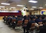 대구시, 공무원 규제개혁 역량강화 교육