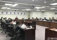 시흥시의회, '문화행사 및 축제 개최와 관련' 간담회 개최