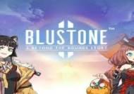 비주얼샤워, 모바일 비주얼 RPG 블루스톤2 정식 론칭