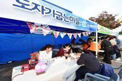 인천광역시, 마을기업 무료 체험의날 '인비카데이'