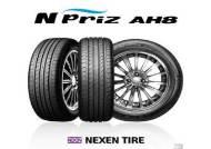 넥센타이어, 글로벌 완성차 폭스바겐에 신차용 타이어(OE) 공급