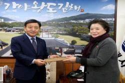 [김해시 브리핑] 김해시사편찬 기초자료 기증식 등