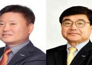 동원그룹, 테크팩솔루션 대표로 서범원 전무 선임