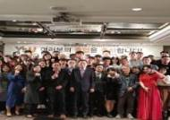 와이즈유, 외국인유학생 졸업 축하파티