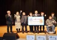 남원시, '라면만땅' 사랑나누기 어울림 축제 개최