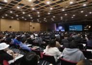 넥슨, 2019년 넥슨개발자컨퍼런스 발표자 모집