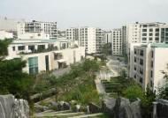 국내 최고가 아파트는 용산 '한남더힐'... 81억원에 거래