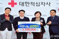 현대重 직원들, 금연기금 170만원 기부