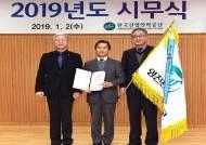 영진전문대학교, 해외 일자리창출 공로.. 국무총리상 수상
