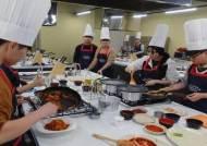 동주대-부산교육청, 고교 윈터스쿨 호텔외식조리전공 등 3개 과정 실기수업 개강